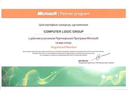 Computer Logic Group - партнер Microsoft