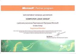 Computer Logic Group - партнер Microsoft