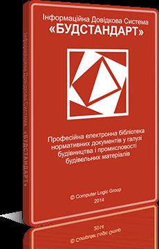 PDF Экспертно - консультационный центр «Доступный город»